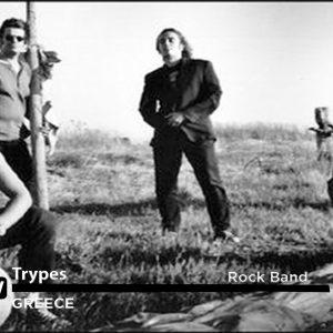 Trypes(