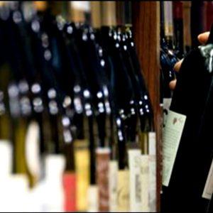 1.Kako da probate vino.00_00_03_06.Still001