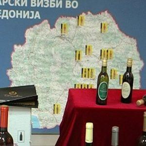 1.Kako da probate vino.00_07_28_21.Still091