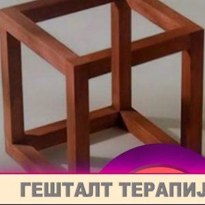 10 EPIZODA - Nagradi i Kazni Vo Semejstvoto.00_01_32_07.Still002