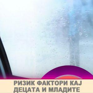 10 EPIZODA - Nagradi i Kazni Vo Semejstvoto.01_22_41_06.Still026