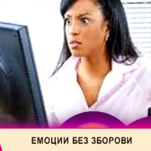 10 EPIZODA - Nagradi i Kazni Vo Semejstvoto.03_12_35_00.Still064