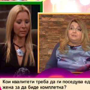 10 EPIZODA - Nagradi i Kazni Vo Semejstvoto.03_26_18_01.Still067
