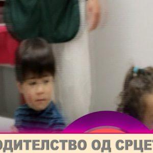 10 EPIZODA - Nagradi i Kazni Vo Semejstvoto.04_03_37_00.Still077