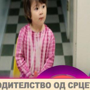 10 EPIZODA - Nagradi i Kazni Vo Semejstvoto.04_06_35_16.Still079