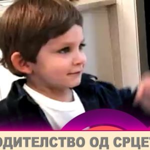 10 EPIZODA - Nagradi i Kazni Vo Semejstvoto.04_14_56_16.Still081