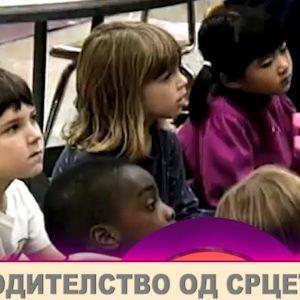 10 EPIZODA - Nagradi i Kazni Vo Semejstvoto.04_20_55_22.Still083