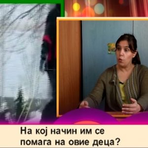 10 EPIZODA - Nagradi i Kazni Vo Semejstvoto.04_58_55_02.Still097