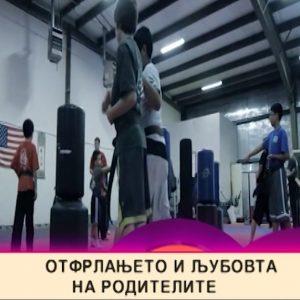 10 EPIZODA - Nagradi i Kazni Vo Semejstvoto.05_01_36_14.Still098