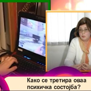 10 EPIZODA - Nagradi i Kazni Vo Semejstvoto.05_31_33_15.Still108