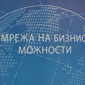 PRETPRIEMNISTVO EPIZODA 1.00_06_52_23.Still013