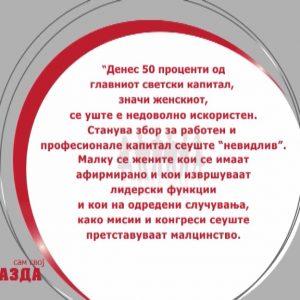 PRETPRIEMNISTVO EPIZODA 1.00_07_56_02.Still016