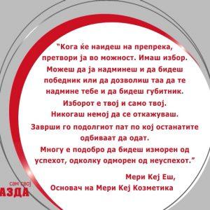 Pretpriemnistvo 5 - Mazi.00_00_59_01.Still001