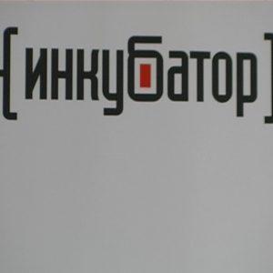 Pretpriemnistvo 5 - Mazi.00_34_34_16.Still016