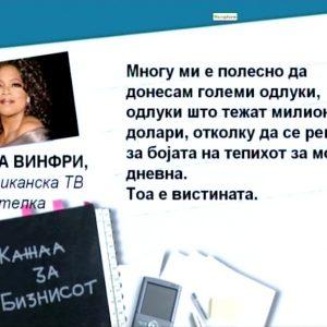 Sequence 01.00_04_31_19.Still016