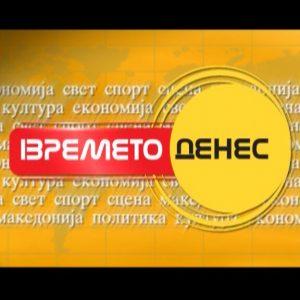 VREMETO DENES - 1 EPIZODA - MANU.00_00_32_07.Still001