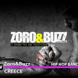 ZoroBuzz